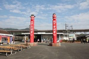 高麗(こま)駅前広場